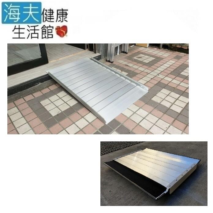 海夫健康生活館斜坡板專家 魔鬼氈 輕型可攜帶 單片式斜坡板 120s(長120cmx寬75cm)