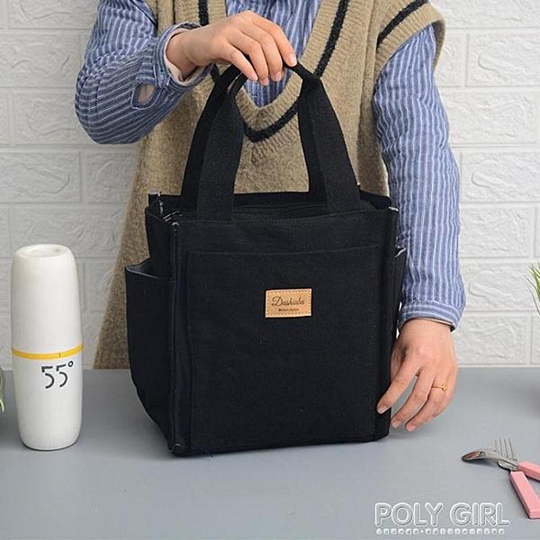 日式簡約帆布飯盒袋便當包媽咪包學生資料袋手提包多功能手拎布包  夏季新品
