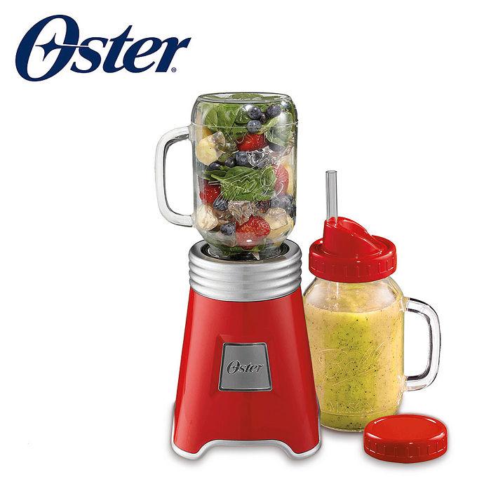 OSTER Ball Mason Jar 隨鮮瓶果汁機 紅 BLSTMM-BRD