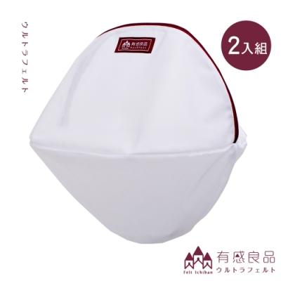 【有感良品】丸型洗衣袋-35CM 極細款(兩入組)
