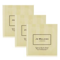 Jo Malone 牡丹與胭紅麂絨手部及身體潤膚乳液(5ml)X3-百貨公司貨