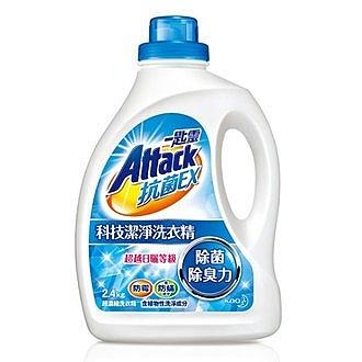 一匙靈 Attack 抗菌EX 超濃縮洗衣精 2.4kg【康鄰超市】