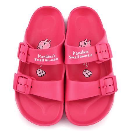 童鞋城堡-卡娜赫拉 女款 雙排扣超輕量拖鞋KI0598-桃