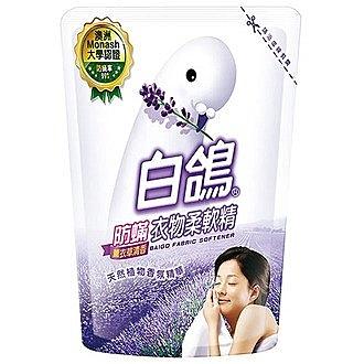 BAIGO 白鴿 防蟎衣物柔軟精 補充包-薰衣草清香 1800g【康鄰超市】