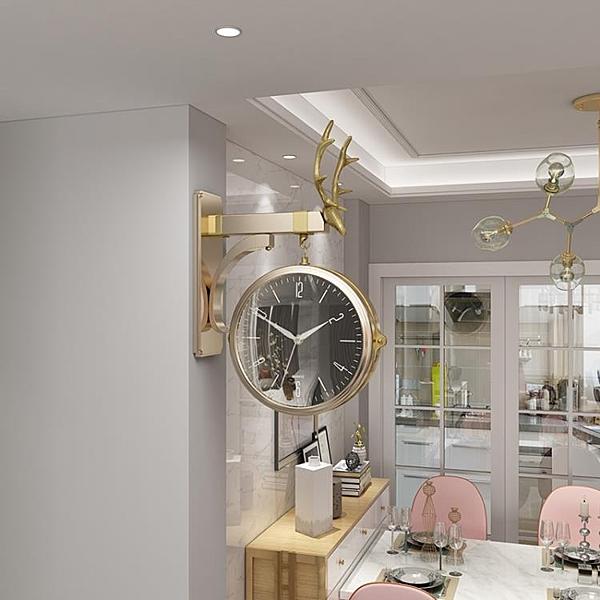 北歐雙面現代簡約輕奢大氣鐘表掛鐘時尚客廳家用個性創意石英掛表 NMS滿天星