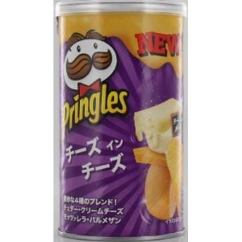 日本ケロッグ プリングルズチーズインチーズ 53g まとめ買い(×12) |8886467115790
