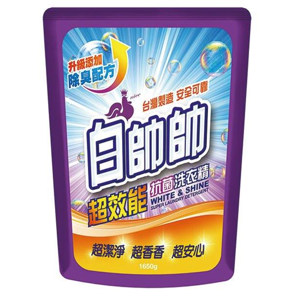 白帥帥 超效能 抗菌洗衣精 補充包 1650g【康鄰超市】