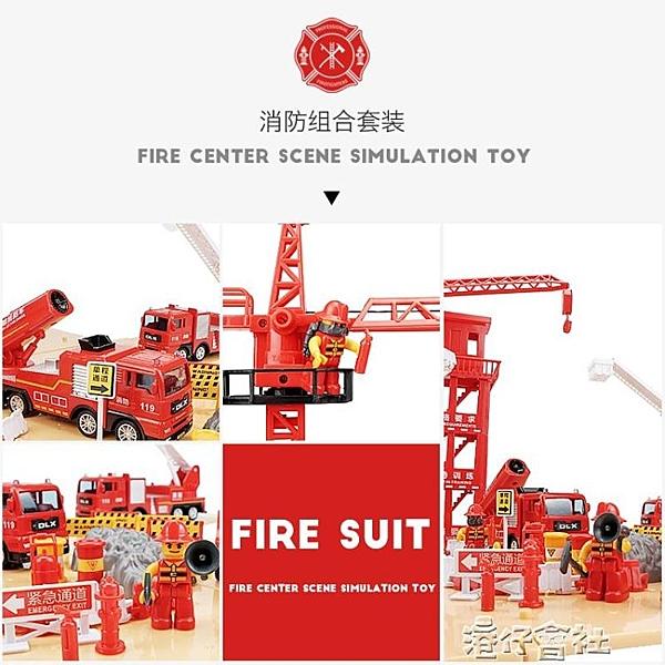 消防車玩具車套裝兒童升降雲梯救援車男孩玩具車模吊車登高車塔吊 港仔會社