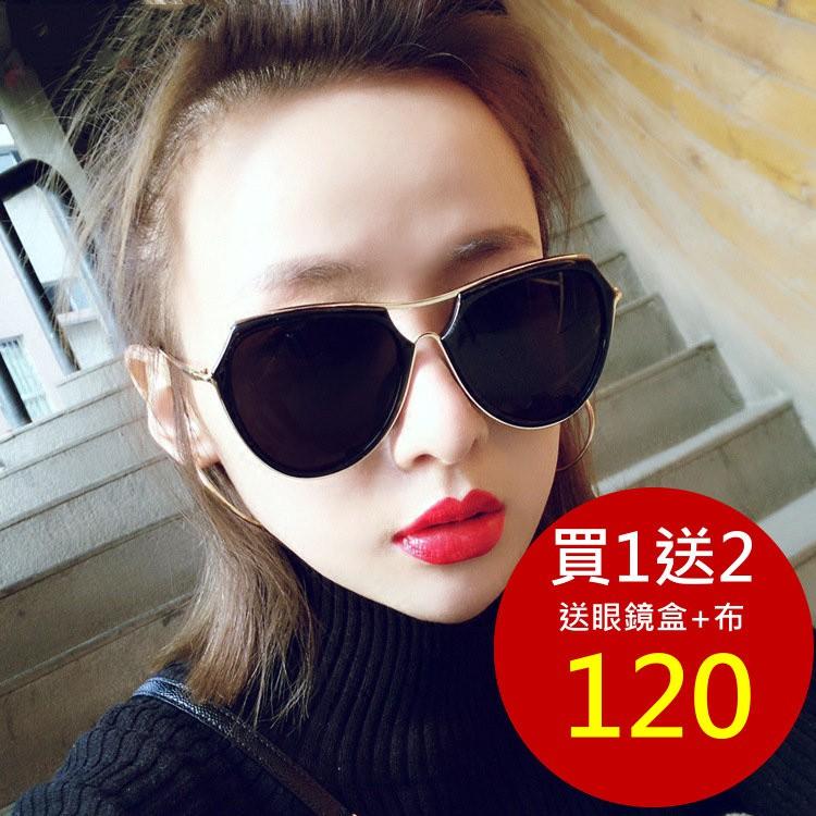 ❤️檢驗合格❤️ 現貨【送眼鏡盒+布】復古框墨鏡太陽眼鏡E026