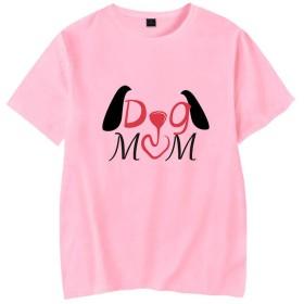 taofang レディースファッション犬ママレタープリントプルオーバーソリッドカラー半袖ラウンドネックTシャツ