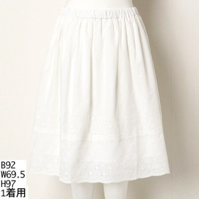 [マルイ] 【LL-3L・4L-5L】スカラップ刺繍スカート/ソソ(大きいサイズ)(SOSO)