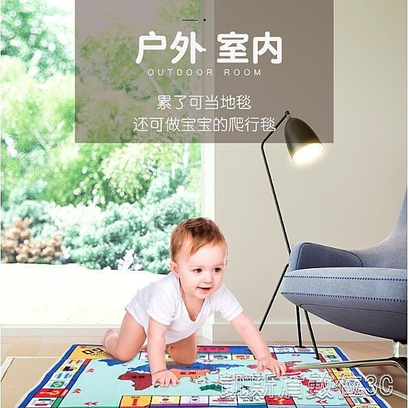 大富翁豪華版超大號經典兒童成年世界之旅大富豪地毯式遊戲棋 母親節禮物