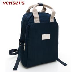 vensers 都會風後背包 RB0980401寶藍