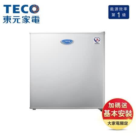 TECO東元  50公升 單門小冰箱 R0512W