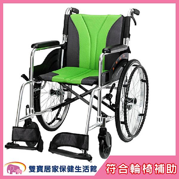 【贈好禮】均佳 鋁合金輪椅 JW-150 便利型 鋁合金輪椅 JW150 機械式輪椅 好禮四選一