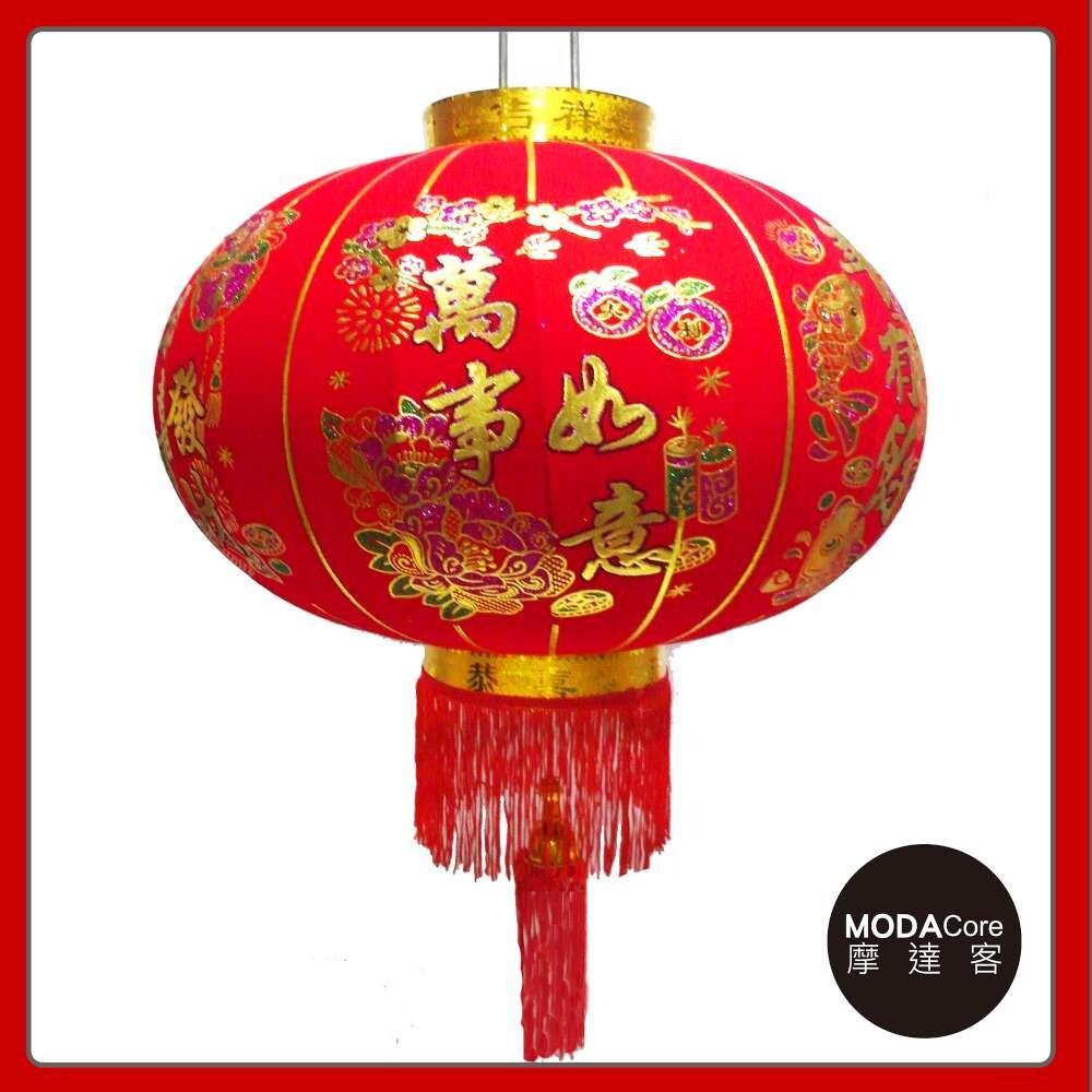 摩達客 農曆春節元宵80cm萬事如意金線大紅燈籠(單入)