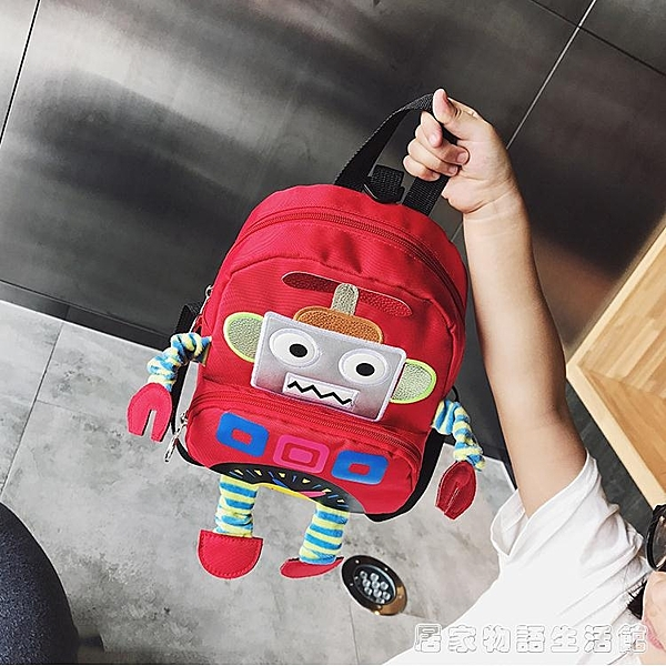 兒童包包韓版時尚卡通機器人1-5歲後背包男女寶寶可愛個性潮背包3 聖誕節全館免運