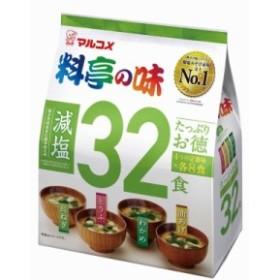 マルコメ たっぷりお徳 料亭の味 減塩 32食 528g まとめ買い(×6) 4902713127615(dc)