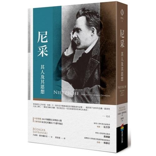 尼采:其人及其思想Nietzsche:Biographie seines Denkens
