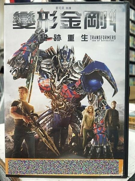 挖寶二手片-D11-正版DVD-電影【變形金剛4:絕跡重生】-妮可拉佩爾茲 馬克華柏格(直購價)