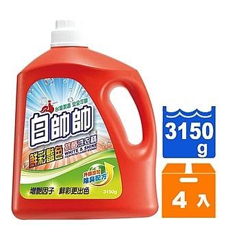 白帥帥 鮮彩艷色 抗菌 洗衣精 3150g (4入)/箱【康鄰超市】