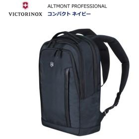 【ビジネスバッグ】 VICTORINOX ビクトリノックス ALTMONT PROFESSIONAL CompactLTBP CN ネイビー (609790)