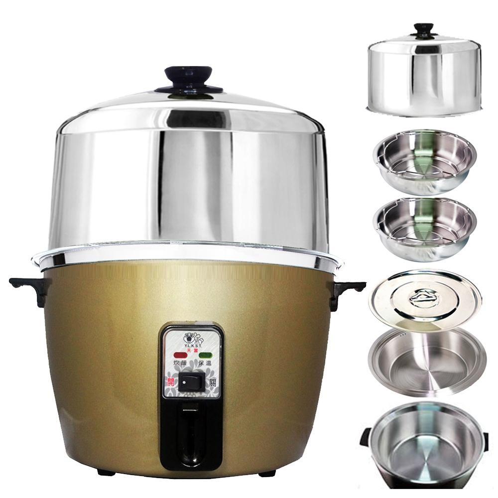 天蠶10人份香檳金電鍋YL-10A5(304不鏽鋼加高電鍋蓋+懸空內鍋及鍋蓋+2高蒸盤)【免運】
