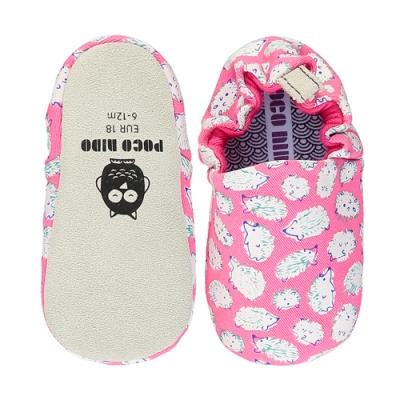 英國 POCONIDO 手工嬰兒鞋 (粉紅小刺蝟)