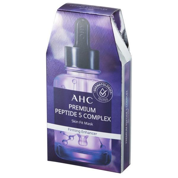 AHC 安瓶精華植物纖維面膜[5重胜肽賦活緊緻]5片 【康是美】【康是美】