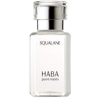 ハーバー スクワラン 30ml HABA 送料無料
