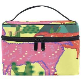 カラフルなサボテン動物アルパカ 人気 化粧 ポーチ 旅行用化粧品バッグ 大容量 旅行 化粧キット