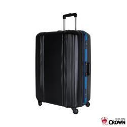Traveler Station CROWN 皇冠 29吋彩色鋁框拉桿箱-黑底藍框