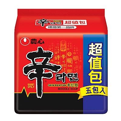 湯頭獨特、香氣十足麵條Q勁、好吃意猶未盡韓國原裝進口、道地韓國味