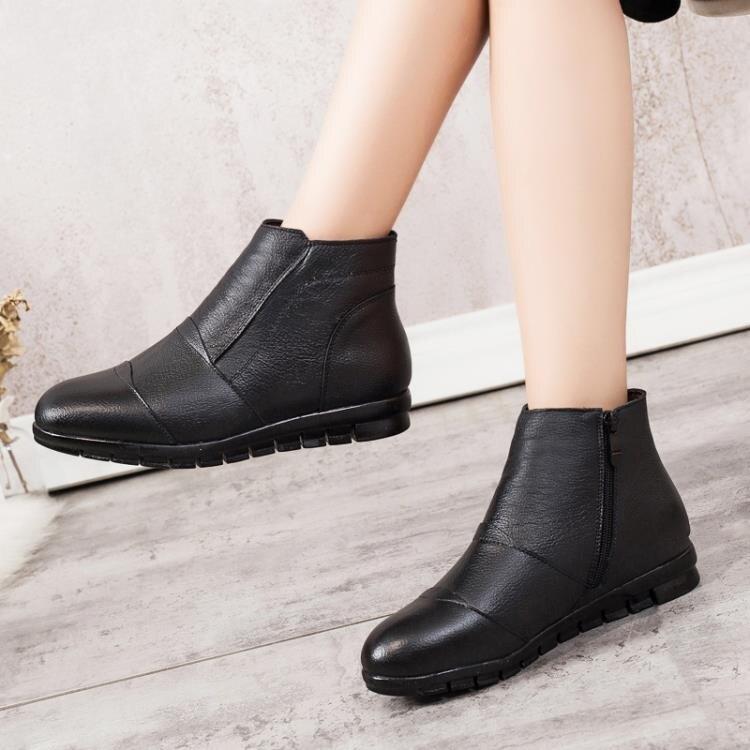 樂天優選—媽媽短靴 媽媽鞋軟底女皮質雪地靴秋冬單靴加絨保暖棉鞋老人鞋短靴女靴