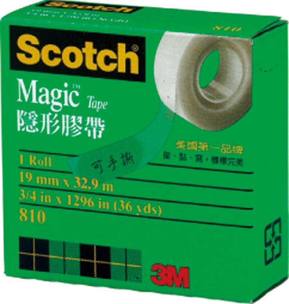 【哇哇蛙】3M Scotch 810/810R系列 隱形膠帶 810-3/4