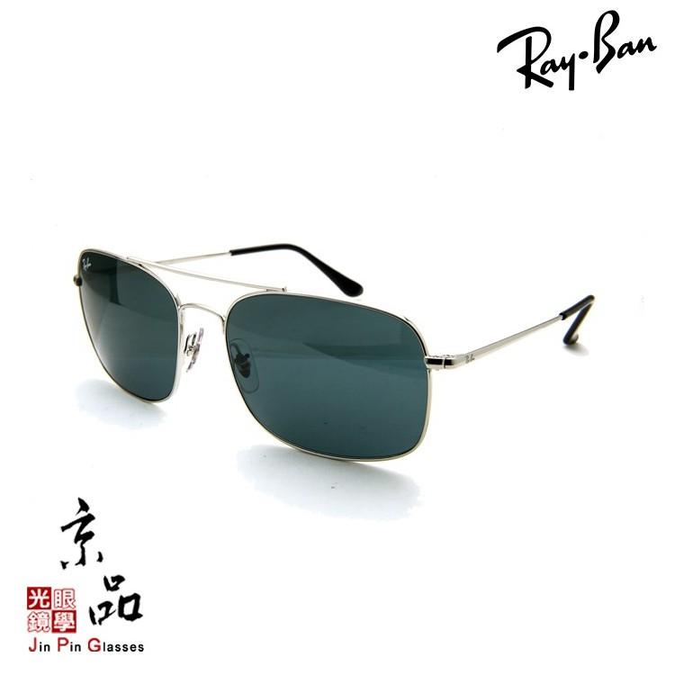 【RAYBAN】RB3611 003/R5 銀框 灰色片 飛官版 雷朋太陽眼鏡 直營公司貨 JPG 京品眼鏡