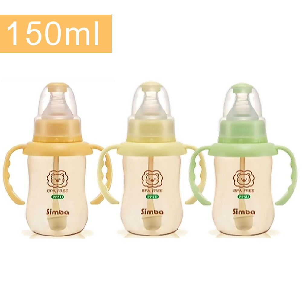 小獅王辛巴 PPSU 自動把手葫蘆小奶瓶 150ML 黃/綠/橘【久億藥局】