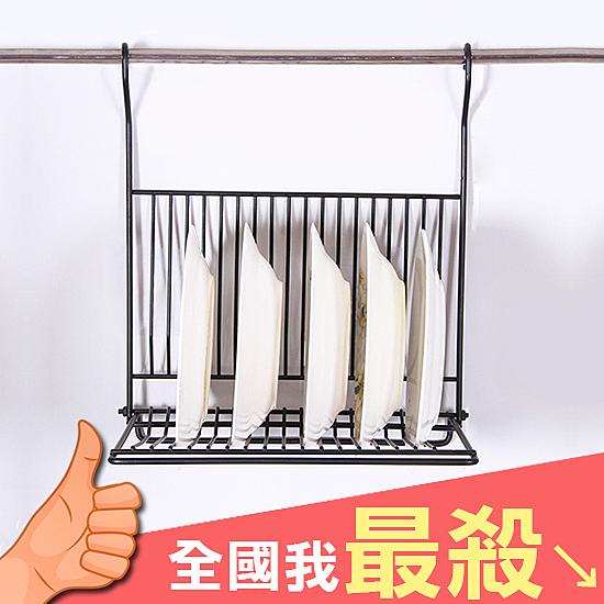 掛架 收納架 瀝水架 鍋蓋架 鍋子架 置物架 鐵藝 碗筷架 可摺疊 鐵藝碗盤架【L191-1】米菈生活館