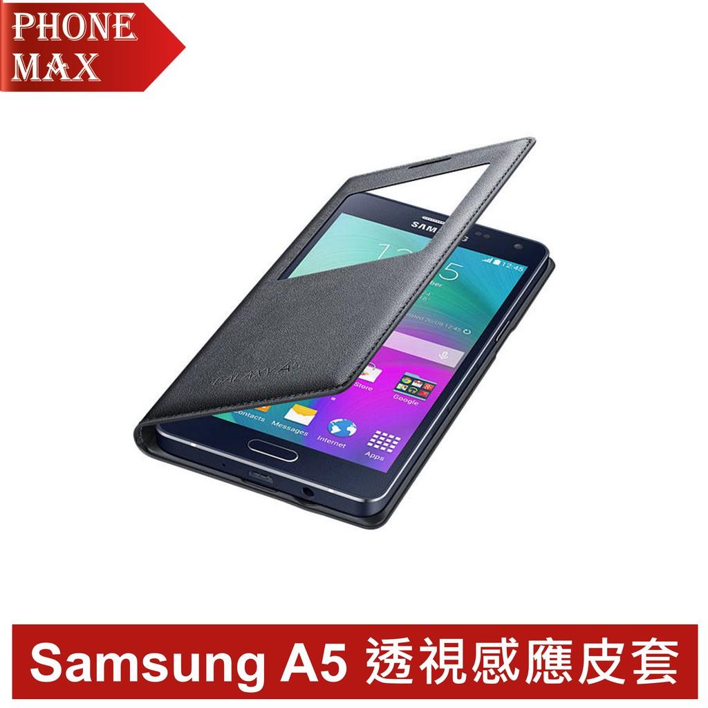 Samsung Galaxy A5 透視感應皮套 公司貨 原廠盒裝