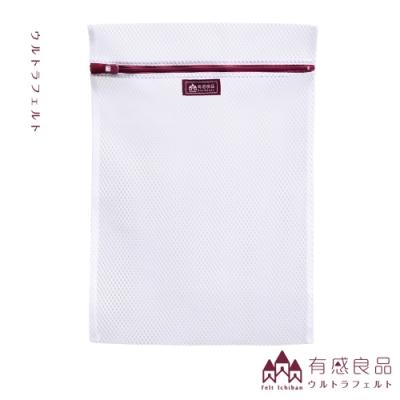 【有感良品】角型洗衣袋-35*50CM 荒目款