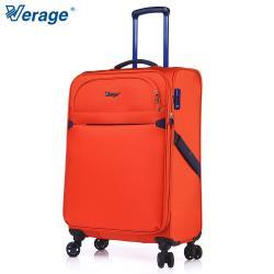 Verage ~維麗杰 24吋 城市經典系列旅行箱(橘)