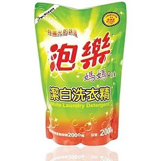 泡樂 潔白洗衣精 補充包 2000g【康鄰超市】