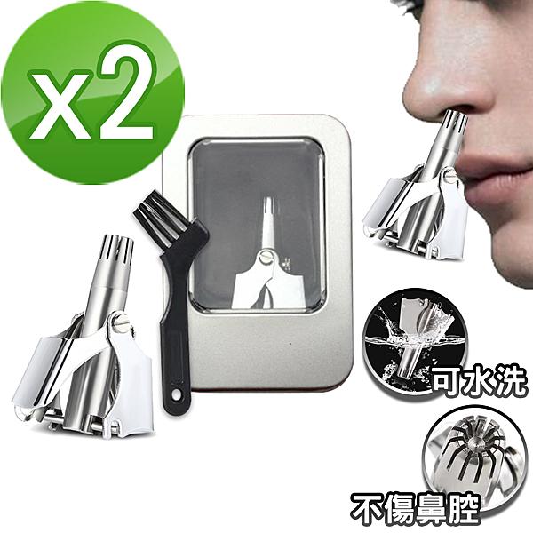 【黑魔法】不銹鋼全方位安全鼻毛修剪器(附贈清潔毛刷)x2