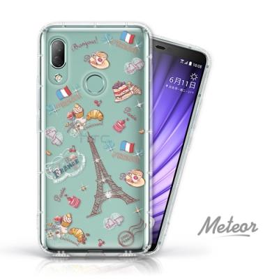 Meteor HTC U19e 奧地利水鑽殼 - 甜點巴黎