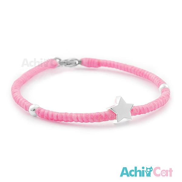 AchiCat 蠶絲蠟繩手鍊 925純銀 心願成真 粉色