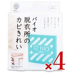 コジット バイオ 脱衣所のカビきれい × 4個