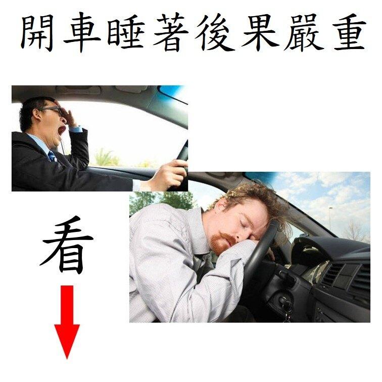 胎王 [開發票] 耳掛式防瞌睡器 (開車防睡警報器 )(念書神器)(再累都把你叫醒)
