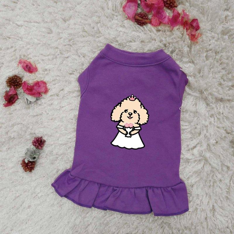 毛孩婚紗小洋裝