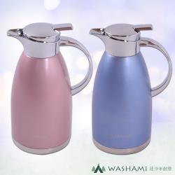WASHAMl 歐式304不鏽鋼雙層真空內膽冷熱保溫壺 2.3L 粉+藍
