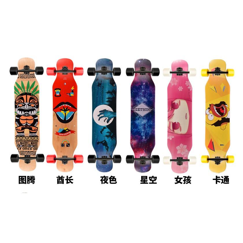 初學者四輪滑板成人青少年男孩女生加長版公路刷街全能長板舞板